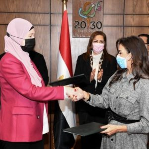 ECOnsult signs MOU with the Ministry of Planning and Economic Development